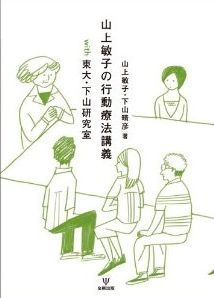 yamagami.jpg